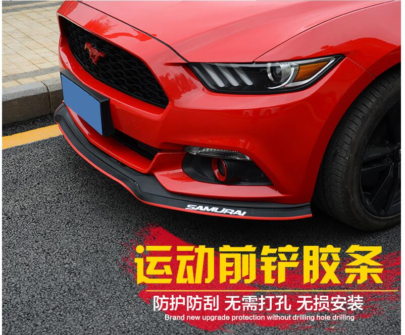 Universal Car Front/ Rear/Side Skirt Bumper Lip Rubber Protector For peugeot 206 307 renault audi a3 toyota golf 5 lada skoda