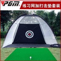 PGM Indoor Golf Training Aids golf practice net swing trainer Cages 1x1.25m mat + No. 7 Iron Golf Clubs Wholesale