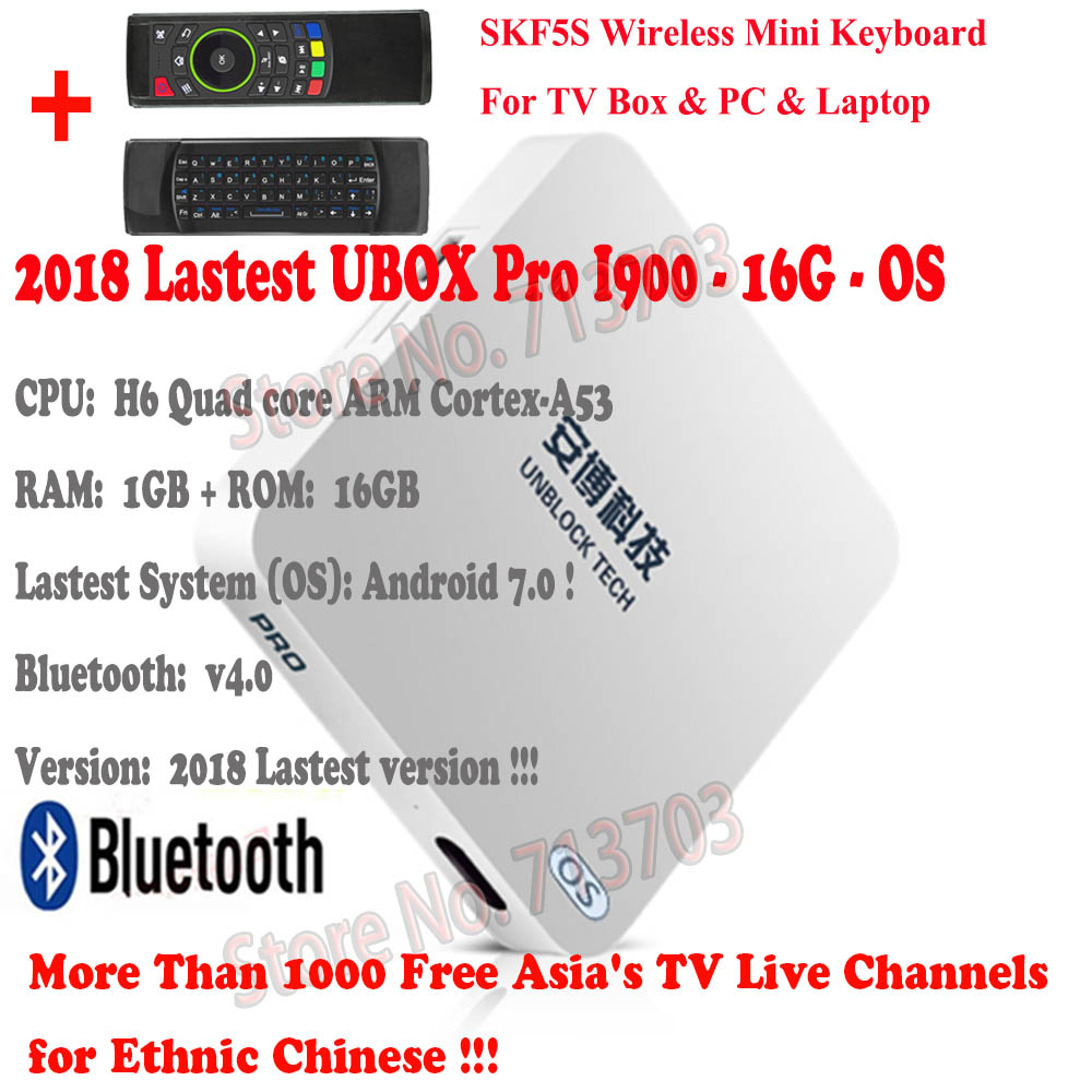 2019 IPTV Unblock UBOX5 UBOX PRO I900 16G OS Android 7.0 Smart TV Box Bluetooth HD 4K 1000 Asia's Free Live TV Channels PK UBOX4