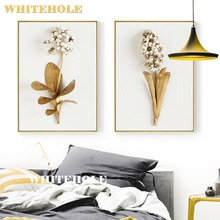 3D Effect Golden Flower Wall Art Canvas Painting Picture Posters and Prints,Wall Pictures For Living Room Home Decor