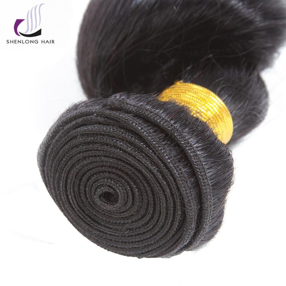 SHENLONG Μαλλιά Loose Wave Περουβιανά Μη Ρέμι - Ανθρώπινα μαλλιά (για μαύρο) - Φωτογραφία 4