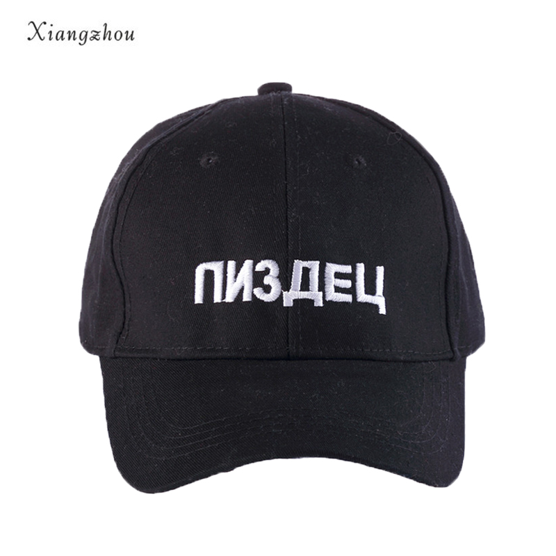 xiangzho High Quality Brand Russian Letter Snapback Cap 100% Cotton Baseball Cap For Adult Men Women Hip Hop Dad Hat Bone Garros [yarbuu] 2016 new cotton letter brand baseball cap men and women snapback do old motorcycle hat 8 colors hip hop jeans caps