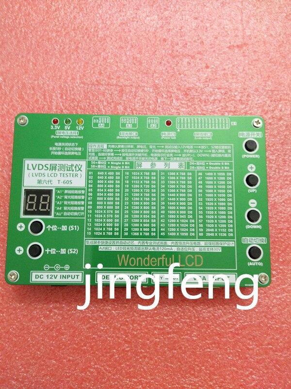 T-60s 6th поколения Мониторы ноутбука ТВ ЖК-дисплей/LED Панель тестер 60 программ w/VGA DC LVDS Кабели инвертор LED доска 12 В 4A адаптер
