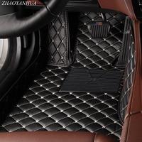ZHAOYANHUA car floor mats for Lexus GS200T GS250 GS350 GS300 GS45OH RX450H NX200T IS 250 ES350 gx460 LX570 car styling rugs