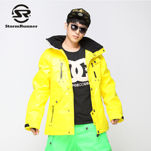 StormRunner Men's light yellow young Snow Jacket outdoor sport jacket(China)