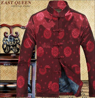 Winter Thick Outerwear Traditional Chinese Style Men Padded Jacket Long sleeve Coats AA1570z