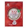 wholesale Rolanjona NEW XO red wine facial mask whitening and moisturizing face mask skincare Relax skin