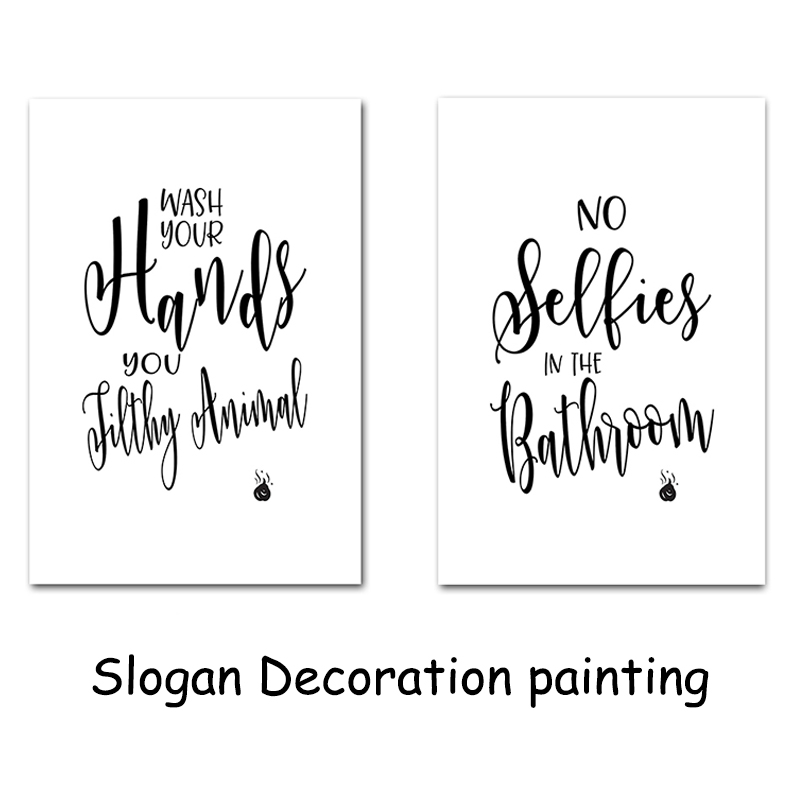 Bathroom Wall Art Quotes: Bathroom Quotes Toilet Letter Slogan Decoration Painting