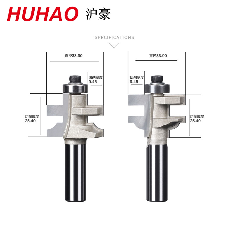 2pcs/set 1/2 SHK Woodworking Tool REVERSIBLE COMBINATION RAIL & STILE SHAPER CUTTERSE 1/2*1 Router Bits james e fifty shades darker