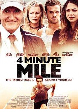 《四分钟记录》2014年美国剧情电影在线观看