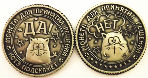 Silver russian ancient coins commemorative coins commemorative coins sports basketball football commemorative coins