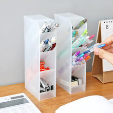 Multifunctional white 4-layer office desktop pen makeup brush storage box convenient storage box^30(China)