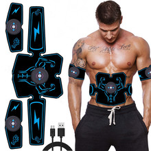 Vibration Abdominal Muscle Trainer Muscle Stimulator Body Slimming Shaper Machine Fat Burning Gym Body Building Fitness Massager mini ultra thin vibration fitness massager healthy sports high frequency fat burning 9 model family gym fitness equipment hwc