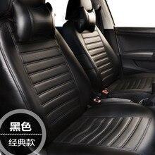 цена на automotive leather seat covers car cushion for BLUEBIRD SUNNY Pathfinder PICKUP TEANA TIIDA Sylphy Geniss cefiro X-TRAIL CIMA CC