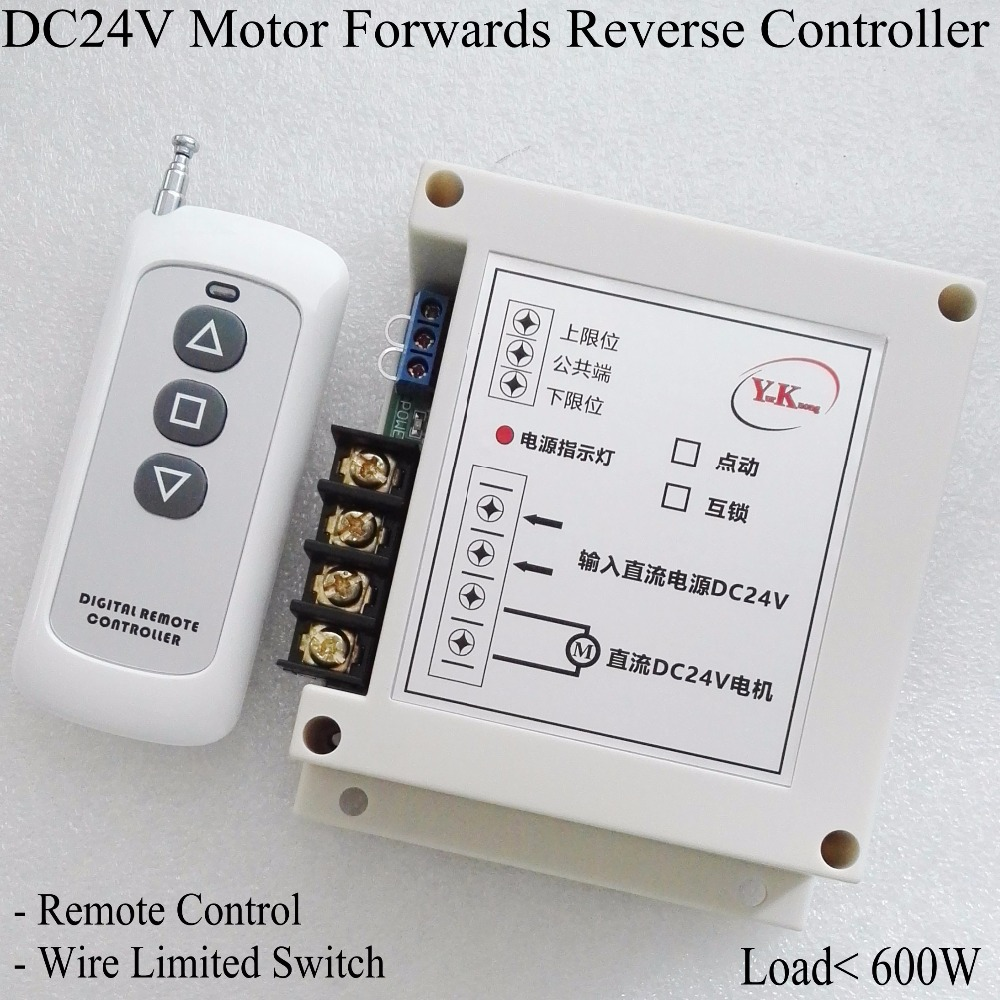 DC 24V 40A 2CH Motor Remote Control Switch Motor Forwards Reverse Up Down Stop Door Window Curtain Wireless TX RX Limited Switch ewelink dooya electric curtain system curtain motor dt52e 45w remote control motorized aluminium curtain rail tracks 1m 6m