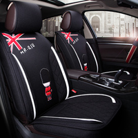 Car Seat Cover Covers Automobiles Cars For Subaru New Forester Legacy Outback Nissan Versa Navara MAXIMA