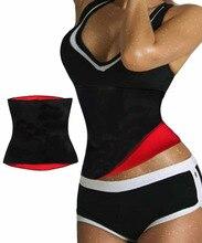 Thermo Body Shaper Neoprene Sweat Hot Body Shapers Waist Trainer Cincher Waist Corset Tummy Fat Burner Belt Waist Tummy Girdle