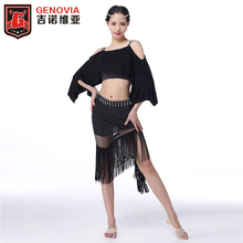 Ballroom Dance Costume Dress Latin Rumba Tango Outfits Training Suit Top+Tassel Skirt все цены