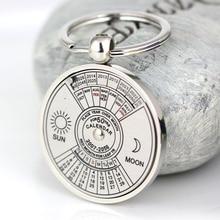 Брелок-календарь креативный 3D 50 лет от 2007 до 2056 солнце и луна брелок кольцо брелок