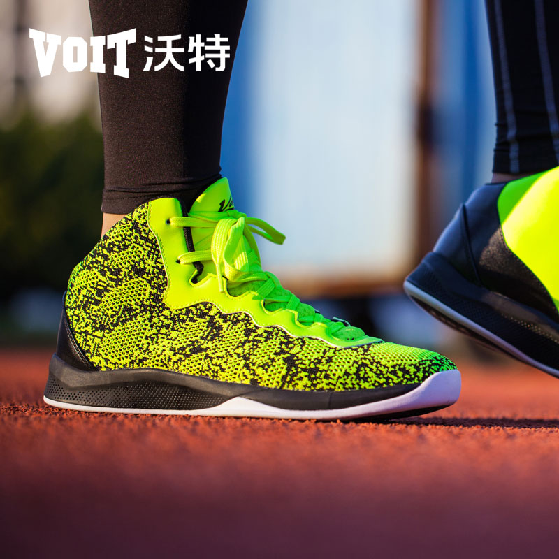 ФОТО 2017 VOIT Summer Men Basketball Shoes non-slip Breathable mesh surface Lace-Up Sneakers professional competition sports shoes