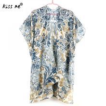 цены на Sun Beach wear for women leopard bathing suit cover ups short sleeve cover up praia mulher  mesh women bikini cover up short в интернет-магазинах