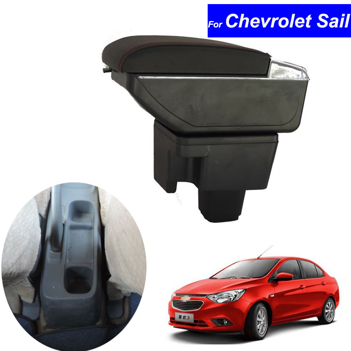 Leather Car Center Console Armrests Storage Box for Chevrolet Sail 2010 2011 2012 2013 2014 Auto