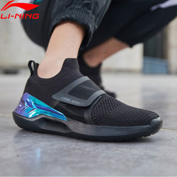 (Break Code)Li-Ning Men EXTRA II Classic Lifestyle Shoes Mono Yarn Light LiNing li ning Sport Shoes Sneakers AGLP027 YXB295