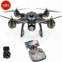 GPS Auto Follow Me RC Dron Drone Quadcopter 4K 1080P 720P Camera WIFI FPV Drone GPS Follow Me 14min Flight Time VS B5W Add Bag