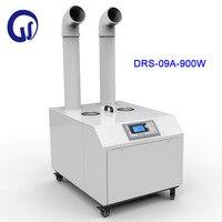 DRS 09A большой мощности высокой эффективности промышленный ультразвуковой воздушный ультразвуковой распылитель увлажнителя для фабрики бо