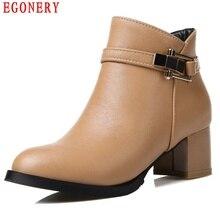 Egonery otoño primavera punta redonda tacón cuadrado tobillo de las mujeres de moda de cuero de imitación zip botas zapatos de mujer de tamaño superior 14