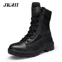 Зимние Армейские сапоги Для мужчин Botas Militares качество Для мужчин тактический военный армейские ботинки Рабочая обувь Кожа аскери Bot Для Мужч...