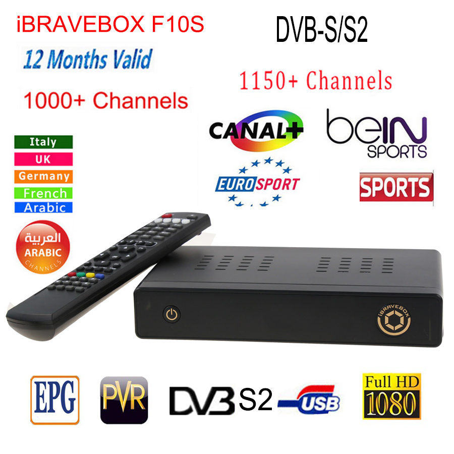 IPTV box DVB T2 Tuner H.265 satellite receiver iBRAVEBOX F10S decoder+ with 1year ip tv A package subscription 1300+ channels lnb 001 satellite tv receiver tuner white beige