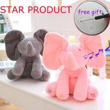 PEEK A Boo слон Набивные плюшевые игрушки слон кукла, воспроизводить музыку слон образовательные анти-стресс Электрический игрушка для ребенка