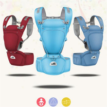 Baby Carrier Multi-Function Front Hug Waist Stool Baby Carrier FourSeasons Belt Bench Straps Factory Direct Back Carry for 0-48M цена 2017