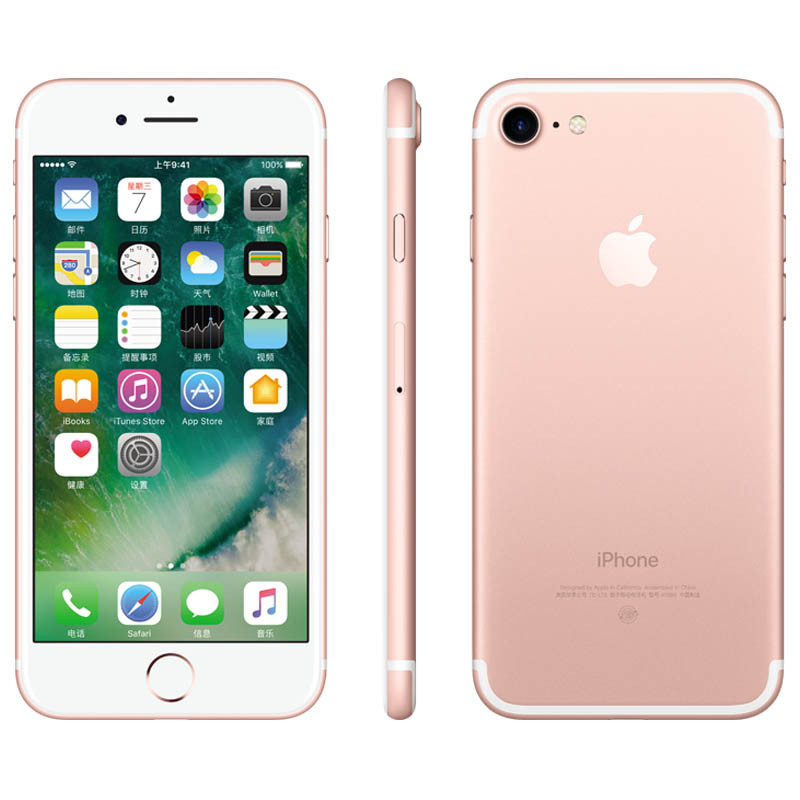 Smartphone original apple iphone 7 ios 10, celular com 4g lte, núcleo quad core, 2gb de ram, 256gb/128gb/32gb rom 4.7 ''12.0 mp impressão digital smartfone 6
