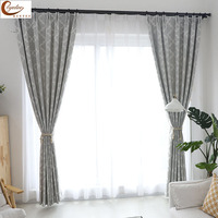 Byetee Modern Cotton Linen Jacquard Curtain For Living Room Bedroom High Shading Curtain Drapes