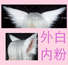 LOL  Ahri  Cos Anime Party Cosplay The fox ears cosplay парик cos cosplay 80cm
