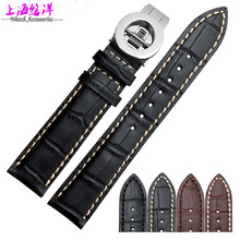 Leather Watchband alternative Baoge calfskin leather watch straps butterfly 20 21mm