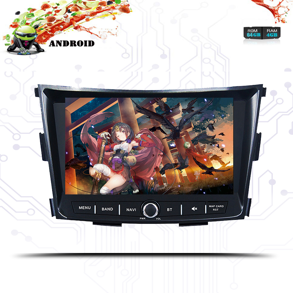 8 Inch Android 9.0 HD IPS 4+64GB CAR DVD PLAYER Multimedia GPS RADIO For SSANGYONG TIVOLI 2015 2016 2017 2018 OBD Stereo Audio