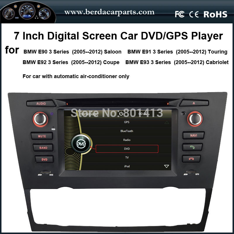 Автомобильный DVD/GPS плеер для <font><b>BMW</b></font> <font><b>E90</b></font> E91 E92 E93-(05-настоящее время)