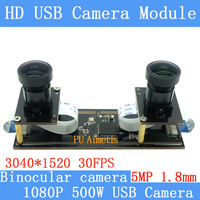 Binocular high speed synchronous same frame 5MP 1.8mm 180 degrees wide angle camera CCTV HD 1080P 5MP USB camera module
