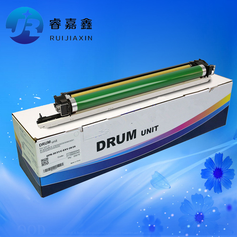 High quality GPR-30/31 NPG-45/46 C-EXV28/29 Color drum unit compatible for canon IR C5030 5035 5045 5051 5235 5240 5250 5255 copier part c5030 fuser film compatible new for canon ir advance c5030 c5035 c5045 c5051 high quality