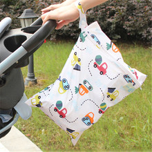 Baby Newborn Diaper Storage Bags Portable Outdoors Waterproof Stroller Organizer