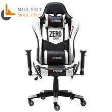 Высокое качество WCG игровое кресло может лежать компьютерное кресло офисное кресло гоночное Спортивное кресло