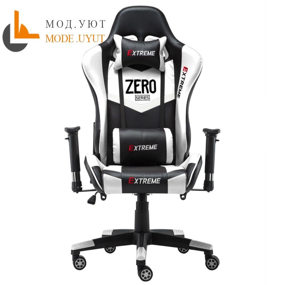 Высокое качество WCG игровые кресла может похвастаться компьютерное кресло офисное кресло гонки спортивный стул Бесплатная доставка