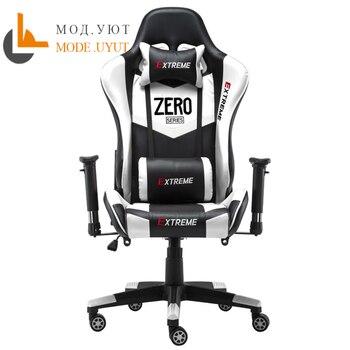 Alta calidad WCG Silla de juego puede poner Silla de ordenador carrera de sillas de oficina silla deportiva envío gratis
