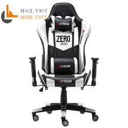 Di alta qualità WCG sedia di gioco può porre sedia del computer sedia da ufficio sedia sportive da corsa di trasporto libero