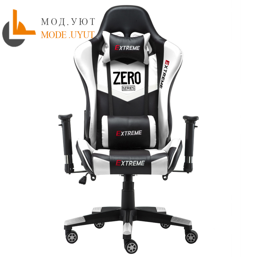 high quality WCG gaming chair can lay computer chair