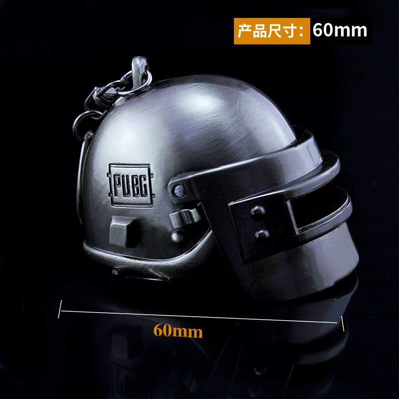 NOWCOS Game Playerunknown Battlegrounds 3D Keychain <font><b>PUBG</b></font> <font><b>Level</b></font> <font><b>3</b></font> <font><b>Helmet</b></font> Alloy Keyring Jewelry Pendant Fans Gift Cosplay Props image