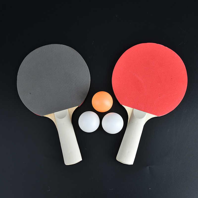 1 ペアデュアル卓球ピンポンラケットベビースポーツ子供子供のスポーツのおもちゃ